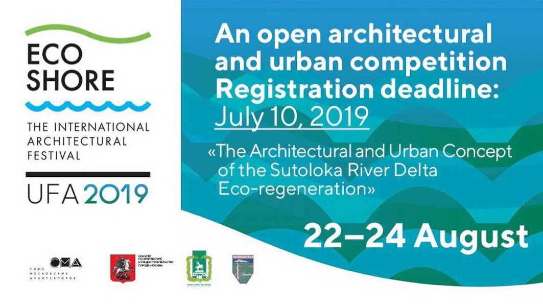 Competition: Eco-Shore 2019