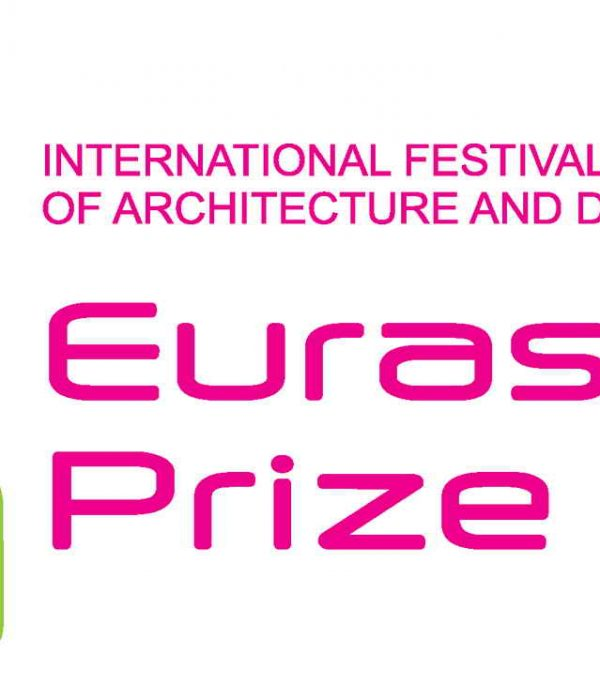 Eurasian Prize Awards